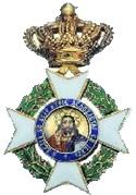 La croix d'argent de l'ordre honorifique grec du Sauveur -