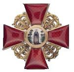 L'Ordre honorifique de Sainte-Anne de l'Empire russe (3ème classe) -