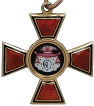 L'Ordre honorifique de Saint-Vladimir de l'Empire russe (4ème classe) -