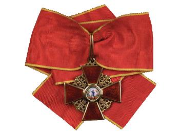 L'Ordre honorifique de Sainte-Anne de l'Empire russe (2ème classe) -