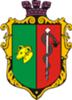 Sémion Ezrovitch DOUVAN -
